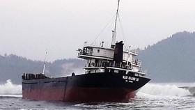Tàu chở gần 2.000 tấn bột mì bị nạn trên vùng biển Đề Gi