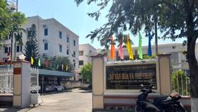 """Làm rõ đối tượng """"lạ mặt"""" hăm dọa Giám đốc Sở VH-TT Bình Định"""