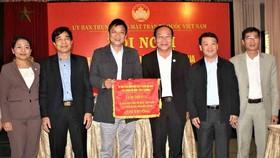 Uỷ ban MTTQ Việt Nam các tỉnh Duyên hải miền Trung đạt nhiều kết quả tốt năm 2019