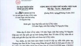 Quảng Bình: Lùi thời gian kỷ niệm 110 năm Ngày sinh Đại tướng Võ Nguyên Giáp