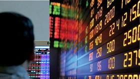 Dòng tiền 'hụt hơi', cổ phiếu ngân hàng lại quay đầu giảm