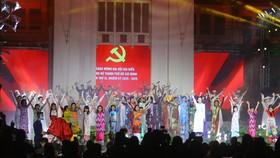Khai mạc Lễ hội Áo dài TPHCM 2020