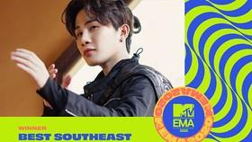 Jack giành giải Nghệ sĩ Đông Nam Á xuất sắc nhất MTV EMA 2020