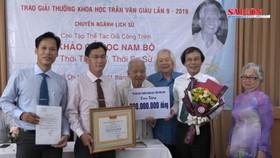 """Bộ sách """"Khảo cổ học Nam bộ"""" đoạt Giải thưởng Trần Văn Giàu"""