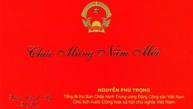 Video: Tổng Bí thư, Chủ tịch nước Nguyễn Phú Trọng chúc Tết đồng bào, chiến sĩ cả nước