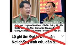 Khởi tố vụ án hình sự liên quan cắt ghép clip ghi âm cuộc nói chuyện của Giám đốc Công an tỉnh An Giang
