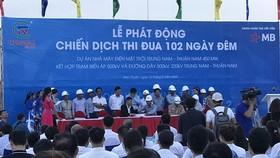 Thi đua 102 ngày đêm hoàn thành dự án Nhà máy điện mặt trời Trung Nam – Thuận Nam