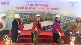 Nguyên Chủ tịch Quốc hội Nguyễn Thị Kim Ngân  thực hiện nghi thức khởi công xây dựng Trường THCS Châu Hòa
