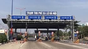 TPHCM tạm dừng thu phí tại tất cả các trạm. Ảnh: QUỐC HÙNG