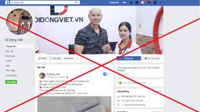 Di Động Việt cảnh báo hành động giả mạo fanpage, website của hệ thống để lừa đảo khách hàng