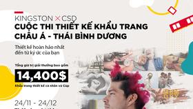 Kingston hợp tác cùng CSD tổ chức Cuộc thi thiết kế khẩu trang