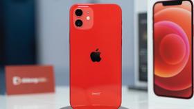 iPhone 12 VN/A đang có ưu đãi giảm đến 4,6 triệu