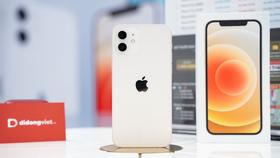 Phiên bản iPhone 12 mini và iPhone 12 đang được các hệ thống giảm giá nhằm kích cầu khách hàng mua sắm, thúc đẩy doanh số bán máy.