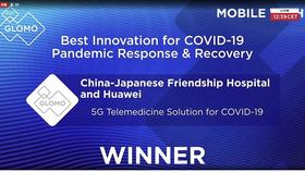"""Giải thưởng """"Đổi mới sáng tạo tốt nhất để Ứng phó và Phục hồi Đại dịch Covid-19' của GSMA GLOMO"""