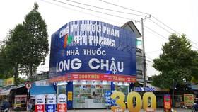Hệ thống nhà thuốc FPT Long Châu chạm mốc 300 nhà thuốc đạt chuẩn GPP