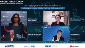 Phiên thảo luận tại Diễn đàn Nikkei-ISEAS về thương mại kỹ thuật số ở Đông Nam Á và ASEAN