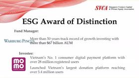 """""""Giải thưởng ESG xuất sắc năm 2021"""" của MoMo"""