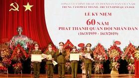 Chương trình Phát thanh Quân đội nhân dân kỷ niệm 60 năm ngày lên sóng