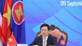 Cam kết duy trì khu vực Đông Nam Á không có vũ khí hạt nhân