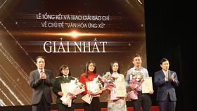 """Lễ trao Giải báo chí về chủ đề """"Văn hóa ứng xử"""""""