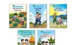 Bộ sưu tập ấn phẩm kỷ niệm 80 năm ngày thành lập Đội TNTP Hồ Chí Minh