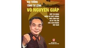 Phiên bản điện tử được thực hiện nhân kỷ niệm 110 năm Ngày sinh Đại tướng Võ Nguyên Giáp (25-8-1911- 25-8-2021)