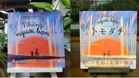 Nữ họa sĩ Việt vẽ minh họa truyện Nhật Bản