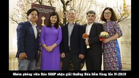 7 tác phẩm của Báo SGGP dự thi giải Búa liềm Vàng lần thứ 4 - năm 2019