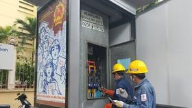 EVN HCMC Đảm bảo cấp điện