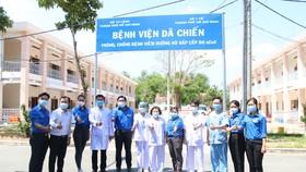 Trao tặng 400 triệu đồng gồm vật tư y tế, nhu yếu phẩm cho Bệnh viện bệnh lý hô hấp cấp tính Củ Chi