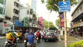 Thêm 10 tuyến đường tại TPHCM có camera phạt nguội