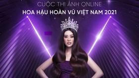Cuộc thi ảnh Hoa hậu Hoàn vũ Việt Nam 2021: Nhận hồ sơ người chuyển giới nữ