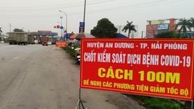 A Covid-19 checkpoint in Hai Phong City