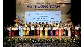 TPHCM vinh danh 50 cán bộ quản lý, giáo viên đạt giải thưởng Võ Trường Toản lần thứ 23 năm 2020