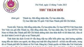 Trà Vinh hỗ trợ TPHCM 600 triệu đồng phòng chống dịch Covid-19