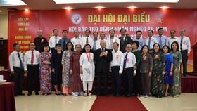 Ban chấp hành Hội Bào trợ Bệnh nhân nghèo TPHCM nhiệm kỳ 2020-2025 ra mắt
