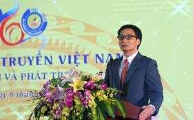 政府副總理武德膽在越南古傳醫藥革新與發展60週年(1957-2017)紀念儀式上致詞並發表講話。(資料圖原:VGP/廷南)