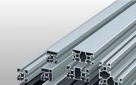 圖為定形鋁管。(示意圖來源:互聯網)