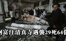 圖為阿富汗西部赫拉特一座什葉派清真寺的自殺炸彈襲擊現場。(圖源:互聯網)