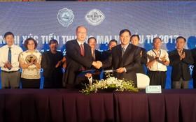 市企業家協會與廣東省貿促會簽署合作備忘錄。