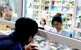 為了避免誤購劣質藥物,民眾切勿隨意買藥服用。