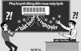 有關學生家長會籌集基金的漫畫。(圖源:NOP16)