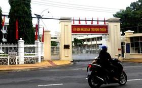 寧順省委任 53 名不達標領導幹部。圖為寧順省人委會辦事處。(圖源:俊傑)