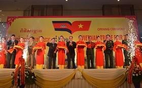 圖為2017年越南商貿展銷會開幕儀式。(圖源:長山)