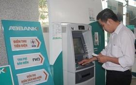 用戶有多種選擇來繳付電費。
