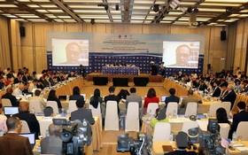 """""""東海:為地區的安全與發展而合作""""的第九次國際研討會現場。(圖源:清武)"""