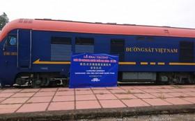 首班中越鐵路集裝箱聯運班列開通。(圖源:互聯網)