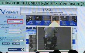 攝像監控系統將辨識可疑的車輛、對象以匯報資訊中心。