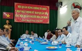 第五郡各華人會館2017年第四季度聚會昨(23)日上午在崇正會館舉辦。