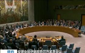 安理會就伊朗局勢舉行會議